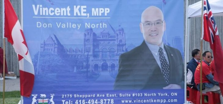 MPP Ke's First Community Barbeque a Resounding Success